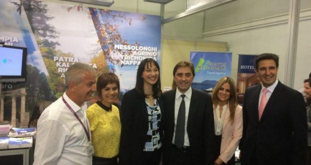 Δυναμική η παρουσία της Περιφέρειας Δυτικής Ελλάδας στην 32η Διεθνή Έκθεση Τουρισμού «Philoxenia 2016»