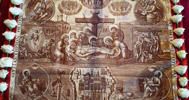 Ιερό Κειμήλιο στην Ι. Μονή Ευαγγελισμού στην Παραβόλα Τριχωνίδος (Φωτογραφίες)