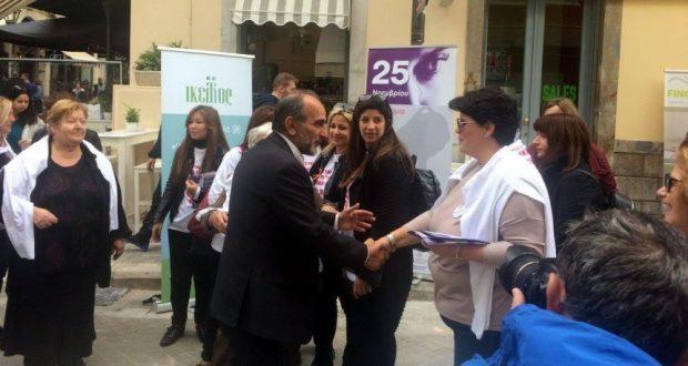 Χιλιάδες πολιτών ενημερώθηκαν για την εξάλειψη της βίας κατά των γυναικών