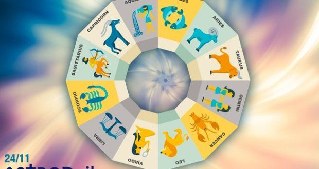 Ημερήσιες προβλέψεις για όλα τα ζώδια για την Πέμπτη (24/11)