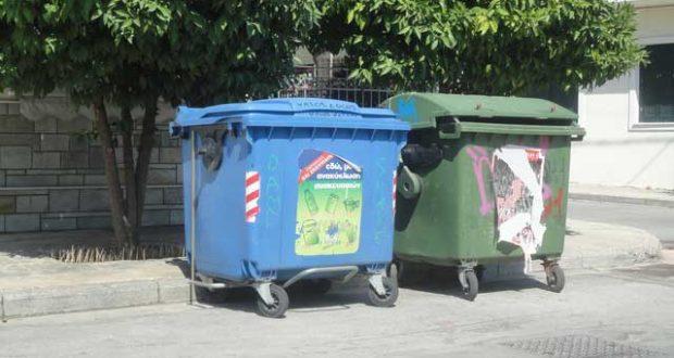 Μεσολόγγι: Ανακοίνωση για τους κάδους απορριμμάτων