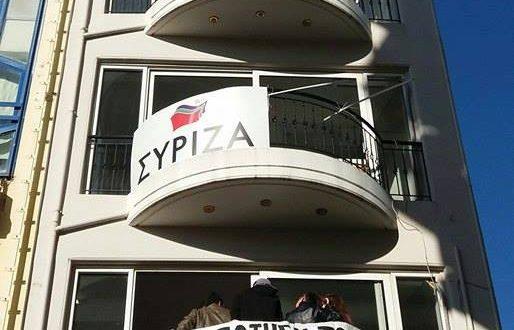 Αγρίνιο-Κατάληψη των γραφείων του ΣΥΡΙΖΑ από τους φοιτητές- Ερώτηση Γ. Βαρεμένου για τη μετονομασία