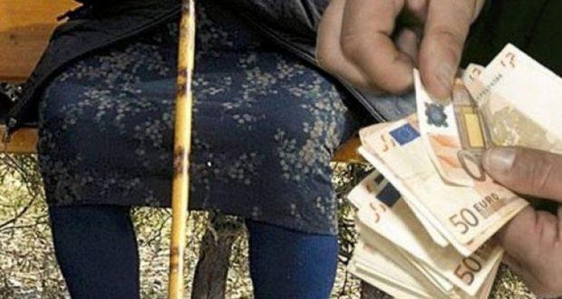 Βλυζιανά Αστακού: Νεαρός ημεδαπός άρπαξε χρήματα από ηλικιωμένη