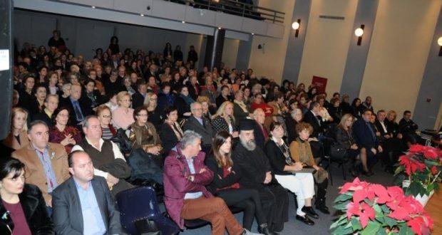 Επιτυχημένη η εκδήλωση του εργαστηρίου «Παναγία  Ελεούσα» για την παγκόσμια ημέρα των ατόμων με αναπηρία