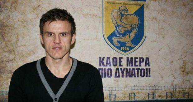 Ο πρώην παίχτης του Παναιτωλικού, Κοστίν Λάζαρ σταματάει το ποδόσφαιρο