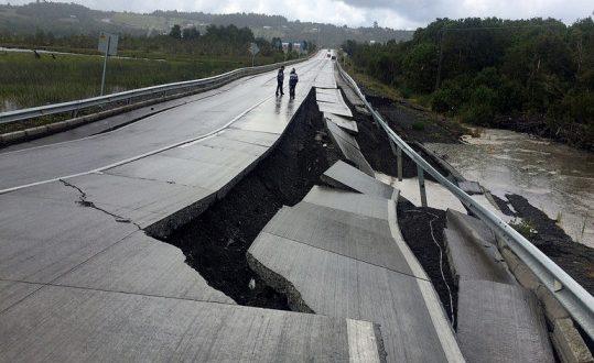 Η στιγμή του τρομακτικού σεισμού 7,7 Ρίχτερ στη Χιλή (Βίντεο)