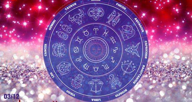 Ημερήσιες προβλέψεις για όλα τα ζώδια για το Σάββατο (03/12)
