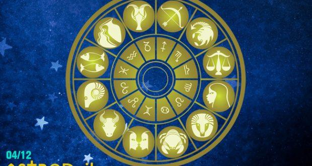 Ημερήσιες προβλέψεις για όλα τα ζώδια για την Κυριακή (04/12)
