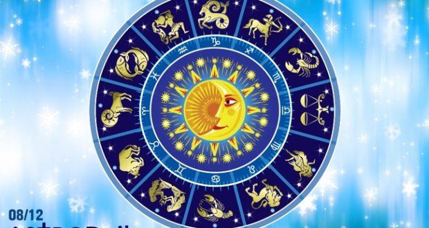 Ημερήσιες προβλέψεις για όλα τα ζώδια για την Πέμπτη (08/12)