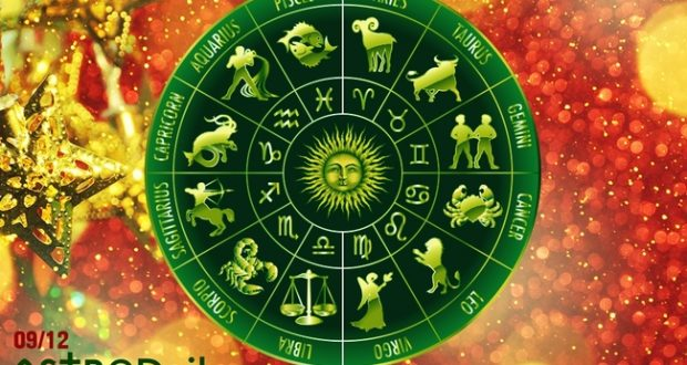 Ημερήσιες προβλέψεις για όλα τα ζώδια για την Παρασκευή (09/12)