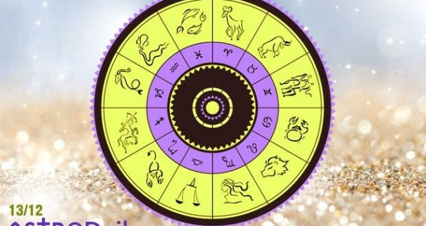Ημερήσιες προβλέψεις για όλα τα ζώδια για την Τρίτη (13/12)