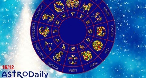 Ημερήσιες προβλέψεις για όλα τα ζώδια για την Παρασκευή (16/12)