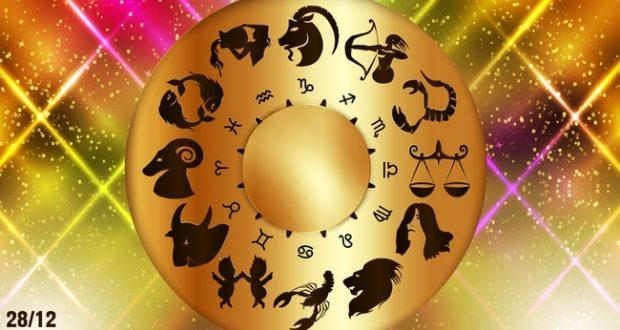 Ημερήσιες προβλέψεις για όλα τα ζώδια για την Τετάρτη (28/12)