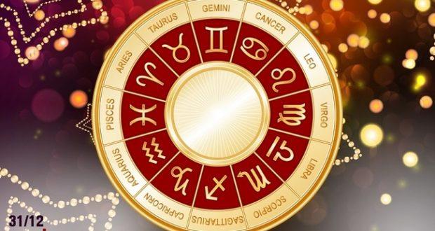 Ημερήσιες προβλέψεις για όλα τα ζώδια για το Σάββατο (31/12)