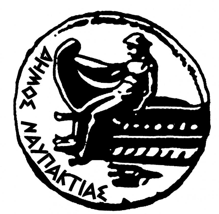 dhmos_nafpaktias1