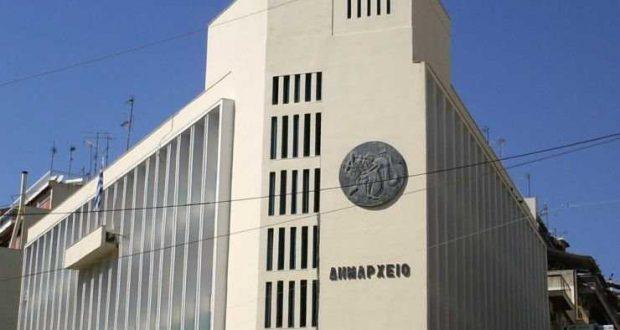 Αγρίνιο: Τα κάλαντα στον Δήμαρχο – Εορτασμός της 1ης ημέρας του νέου έτους