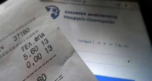 Υποχρεωτικά ηλεκτρονικά στην εφορία real time όλες οι αποδείξεις και τα τιμολόγια   www.dikaiologitika.gr