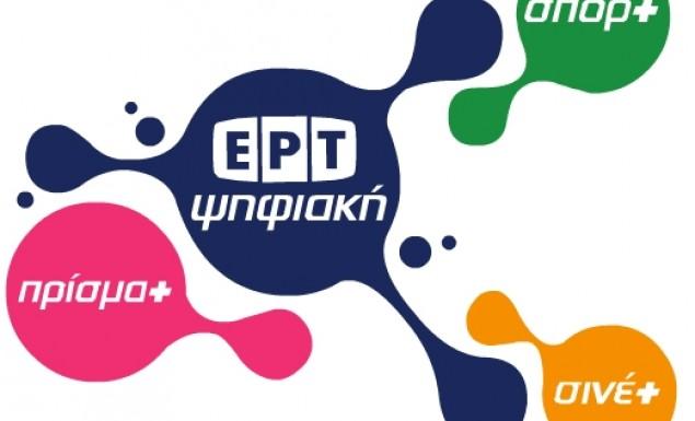 ert_psifiaki