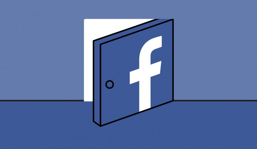 featured-facebook-open-source