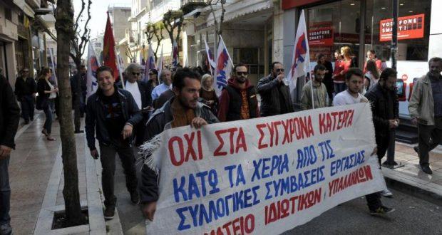 Το Σωματείο Ιδιωτικών Υπαλλήλων Αγρινίου για την εκδικητική απόλυση εργαζόμενου από την επιχείρηση «Συνεταιρισμός Υδραυλικών Άρτας»