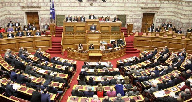 Με 152 «ναι» εγκρίθηκε ο προϋπολογισμός του 2017 (Βίντεο)