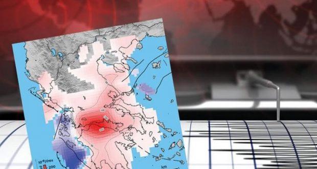 Μυστήριο με την παραμόρφωση του φλοιού της Γης στον Κορινθιακό Κόλπο