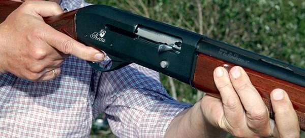 Καλύβια Αιτωλοακαρνανίας: Σύλληψη 34χρονου για μη ανανέωση άδειας κυνηγετικού όπλου