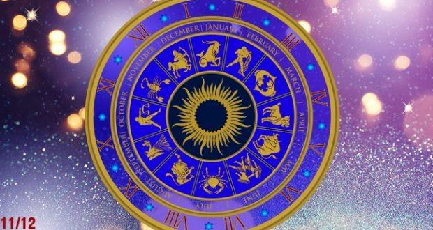Ημερήσιες προβλέψεις για όλα τα ζώδια για την Κυριακή (11/12)