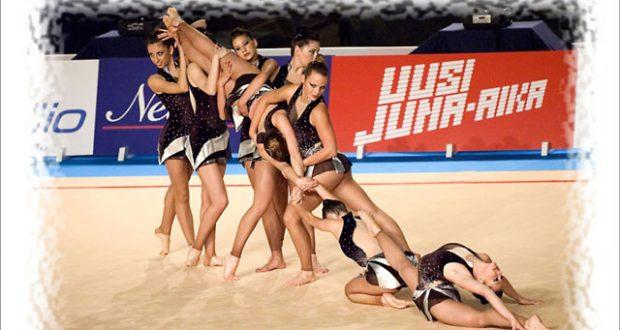 Tελετή έναρξης του 2ου Πανελλήνιου Πρωταθλήματος Αισθητικής Γυμναστικής στην Αμφιλοχία