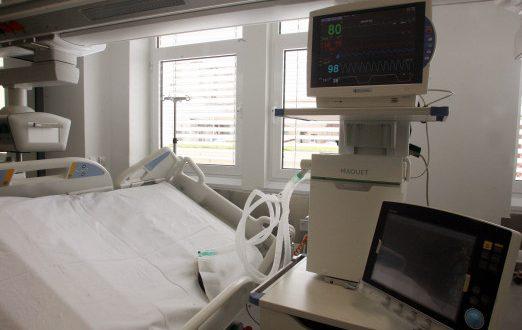 Ζάκυνθος: Νεκρή μετά από επέμβαση ρουτίνας – Προσβλήθηκε από ενδονοσοκομειακή λοίμωξη και πέθανε!