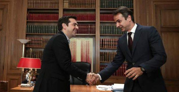 Νέα δημοσκόπηση: Προβάδισμα 8,7% της ΝΔ έναντι του ΣΥΡΙΖΑ – Καταλληλότερος πρωθυπουργός ο Μητσοτάκης