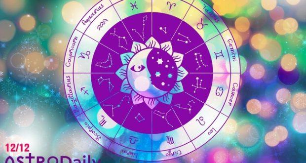 Ημερήσιες προβλέψεις για όλα τα ζώδια για την Δευτέρα (12/12)