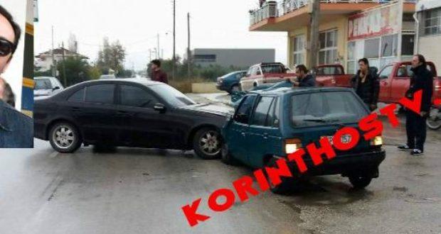 Σοβαρό τροχαίο με δύο τραυματίες – Στο ένα ΙΧ επέβαινε ο Ρένος Χαραλαμπίδης (Φωτογραφίες)