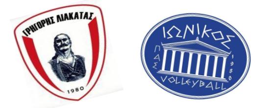 Αγώνας volley Κορασίδων: Α.Γ.Ο. Λιακατάς – Π.Α.Σ. Ιωνικός 80