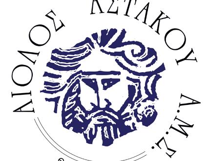 Στις λεπτομέρειες ο Αίολος Αστακού ηττήθηκε από τον πρωτοπόρο Πανιώνιο