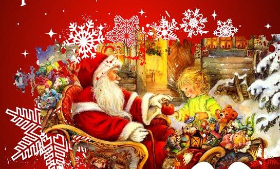 «Χάρισε χαμόγελο σε ένα παιδί. Το αξίζει. Γίνε ο… «Άγιος Βασίλης του»! Πρωτοβουλία και Δράση των Προσκόπων του Αγρινίου