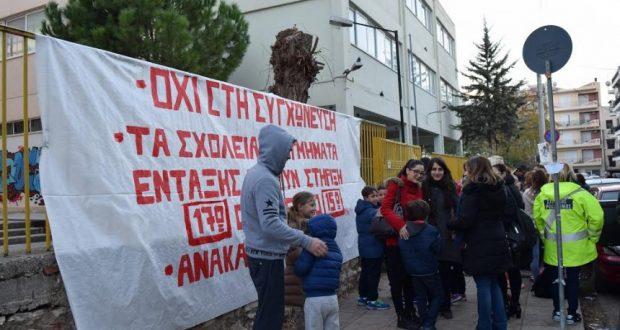 Πάτρα: Παρούσα η Δημοτική Αρχή στην κινητοποίηση ενάντια στην συγχώνευση σχολείων