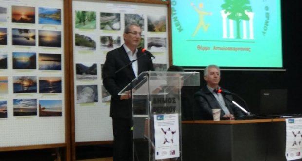 Με επιτυχία το διήμερο σεμινάριο επιμόρφωσης εκπαιδευτικών του ΚΠΕ Θέρμου