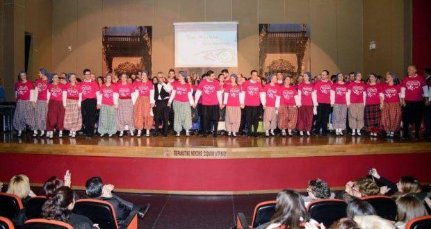 Aγρίνιο: Χόρεψαν για τη ζωή