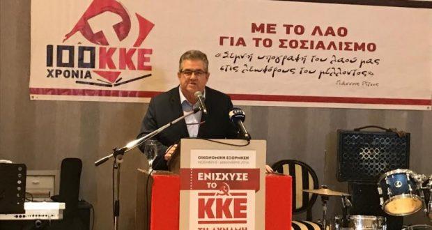 Αγρίνιο: Διαβάστε όλα όσα ειπώθηκαν δια στόματος Δημήτρη Κουτσούμπα στην χθεσινοβραδινή του ομιλία
