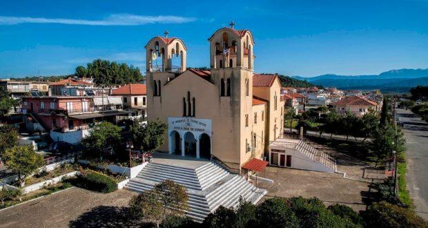 Μέγας πανηγυρικός εσπερινός στον Ι.Ν. Αγίου Νικολάου Στράτου (VIDEO)