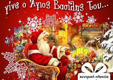 Πρωτοβουλία και Δράση των Προσκόπων του Αγρινίου για τις γιορτές των Χριστουγέννων