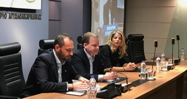 Aγρίνιο: Ομιλία Κ.Καραμανλή στο επιμελητήριο (Βίντεο και μεγάλο Φωτορεπορτάζ-βιντεο)