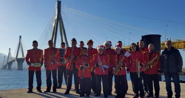 Κάλαντα Χριστουγέννων από το Αντίρριο και τη Γέφυρα