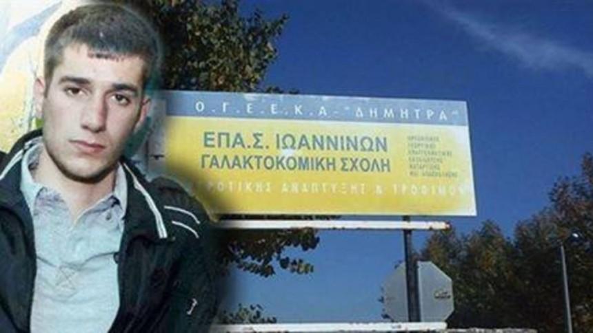 zitoun-i-sxoli-na-onomastei-baggelis-giakoumakis_2-w_hr-1024x576