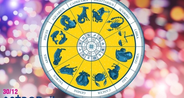 Ημερήσιες προβλέψεις για όλα τα ζώδια για την Παρασκευή (30/12)