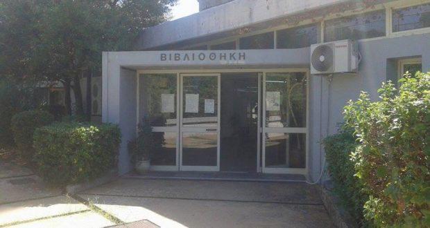 Δημοτική Βιβλιοθήκη Αγρινίου: Εκπαιδευτικές δράσεις και αναγνώσεις