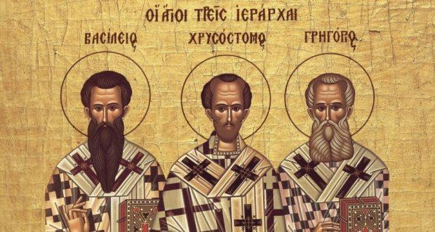 Αγρίνιο: Εορταστική εκδήλωση για την εορτή των Αγίων Τριών Ιεραρχών