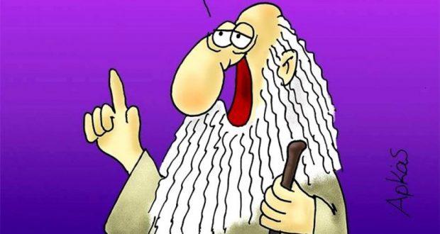 Το εκπληκτικό σκίτσο του Αρκά για τα πανηγύρια της πρωτοχρονιάς (Φωτογραφίες)