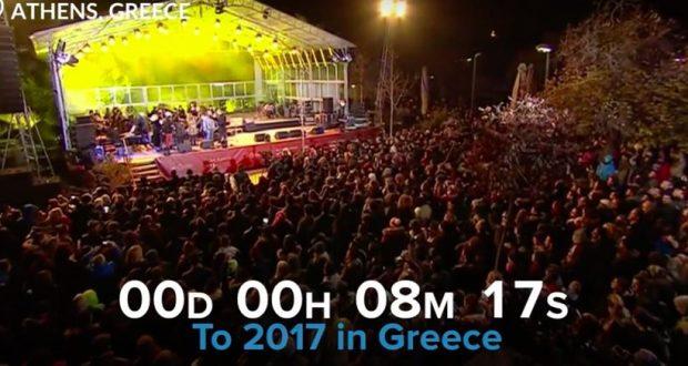 Το NBC κάλυψε ζωντανά την αλλαγή του χρόνου στην Αθήνα
